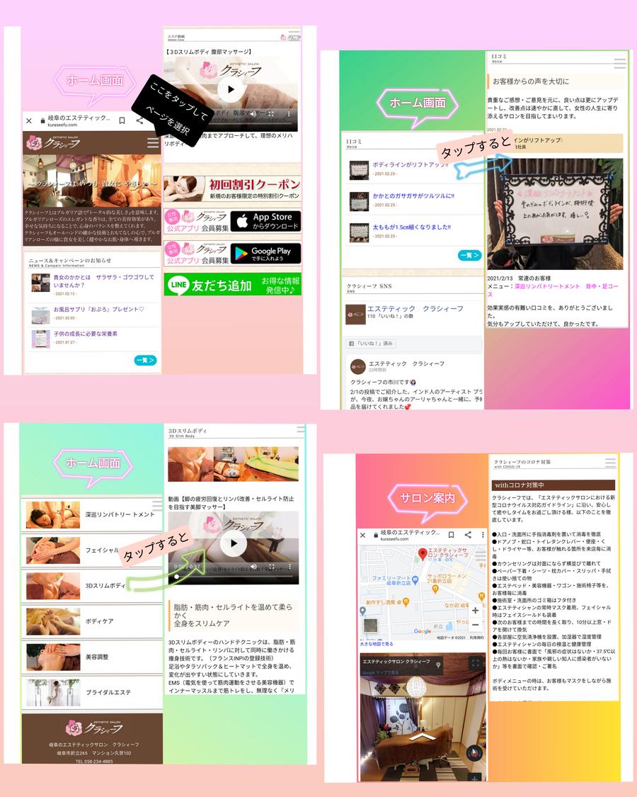 CollageMaker_20210303_141951597.jpg