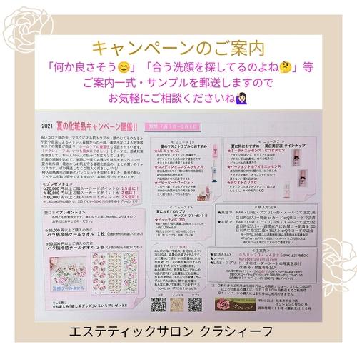 story_1625570019455.jpg