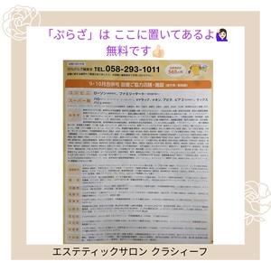 story_1630333206361.jpg