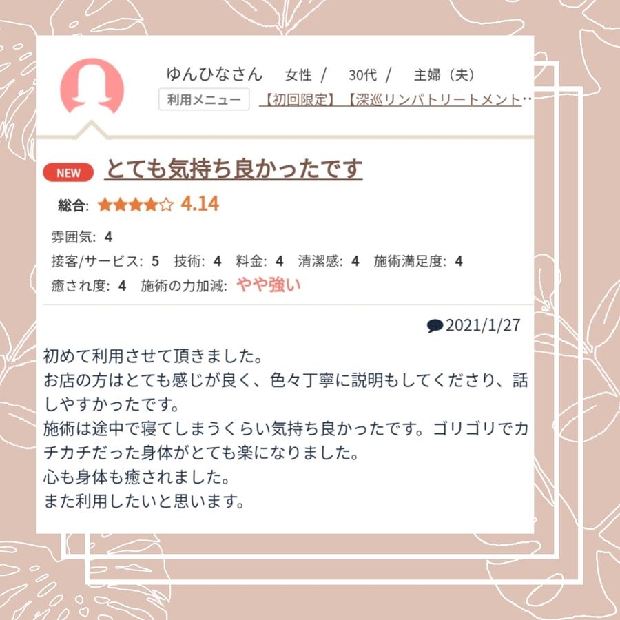 story_1611907188171.jpg