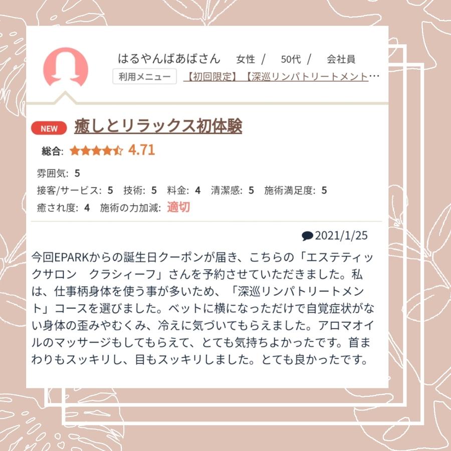 story_1611907212977.jpg