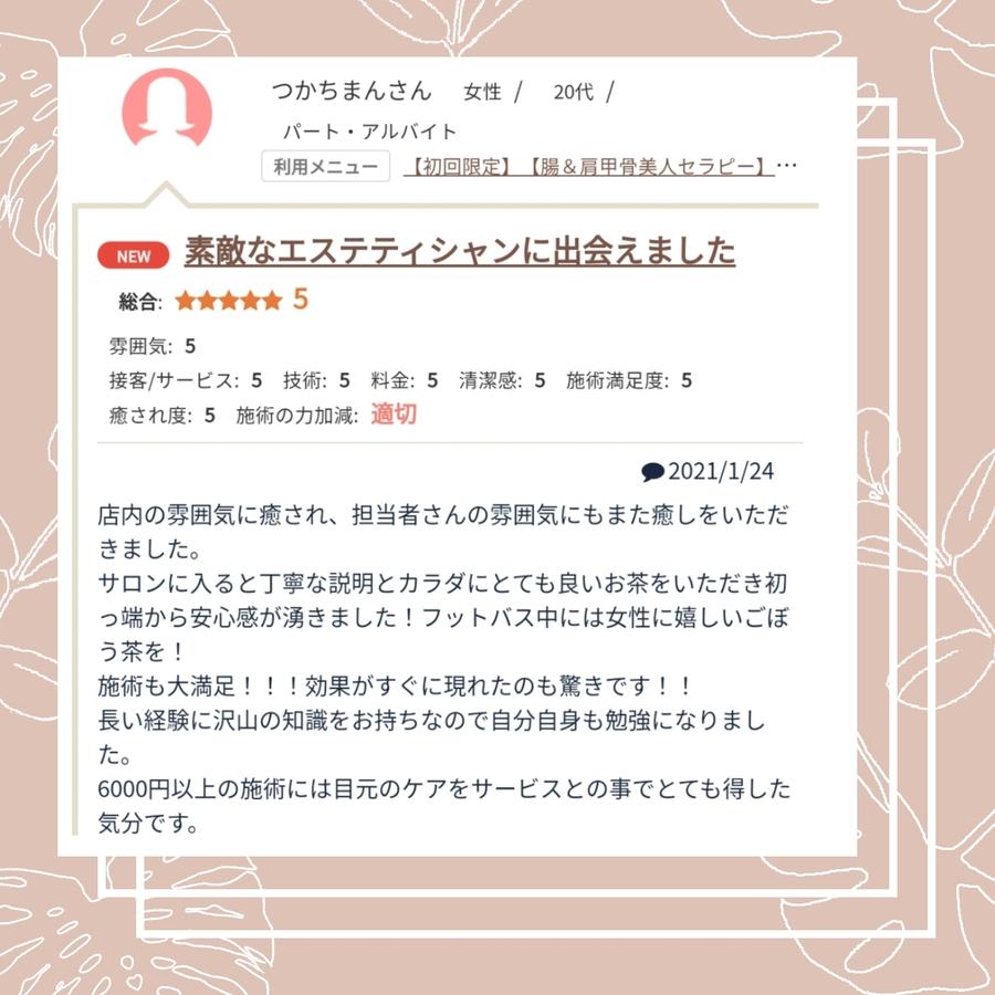story_1611907247380.jpg