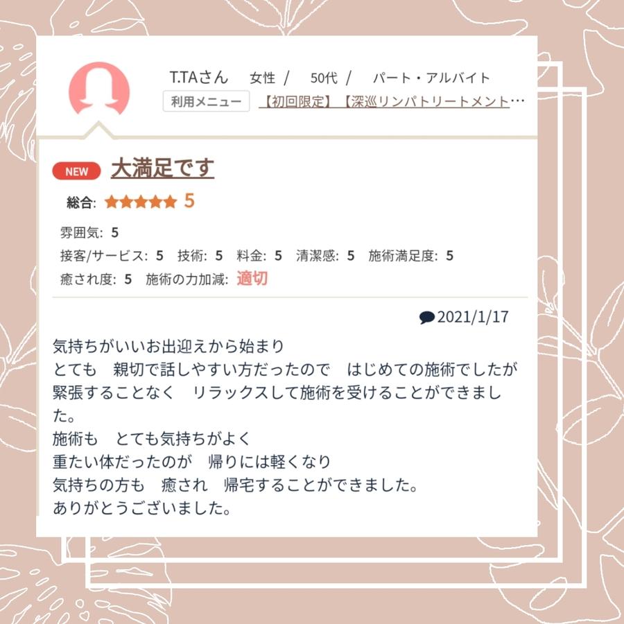 story_1611907303461.jpg