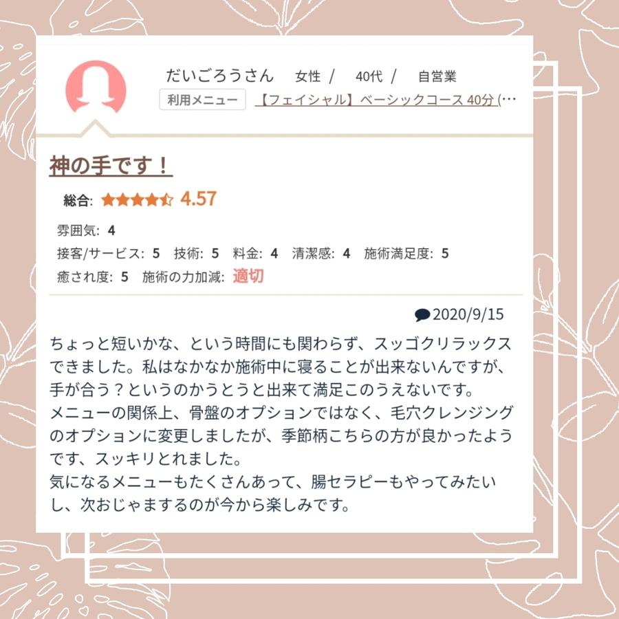 story_1611907467428.jpg