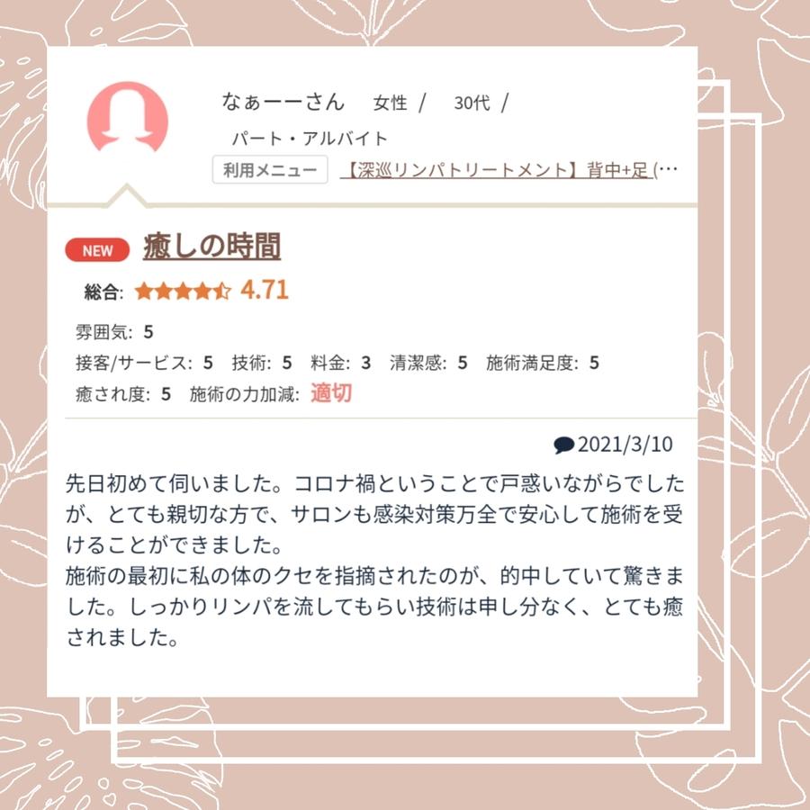 story_1616501044608.jpg