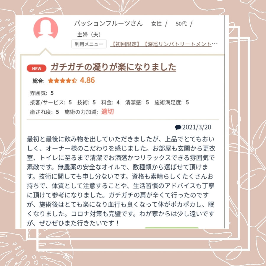 story_1616501147598.jpg